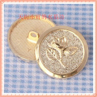 9 9 yuan gold metal buckle pure metal gold rose pattern buttons 2 2 1 7cm NK466