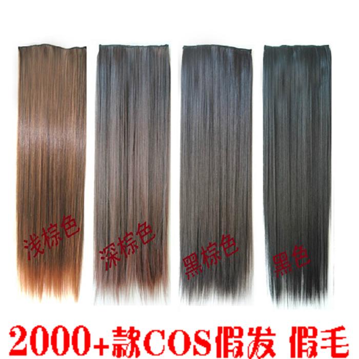 特価の特売のcosplayのにせの毛色の黒色のグラデーションの5が長いストレートをはさんで部品のかつらをつないで郵送します。