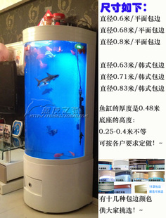 Semi cylindrical aquarium tank painted aluminum edge filter can be customized drawer base back