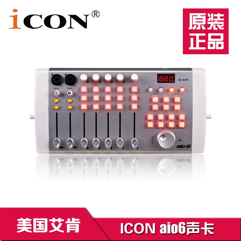 美国艾肯icon AIO6 usb专业外置声卡 录音6进6出 K歌声卡 包调试