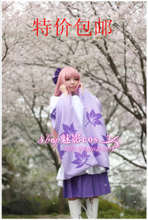 Cheap Vocaloid Tour sound LUKA one thousand cherry COS COSPLAY