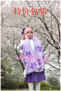 特价    Vocaloid 巡音LUKA 千本樱 COS COSPLAY