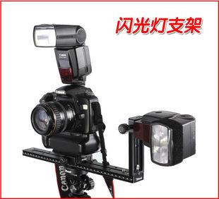 广东 东莞QS-350+QS-120+IS-JZ30+IS-AK闪光灯支架组合 全金属 标准口热靴