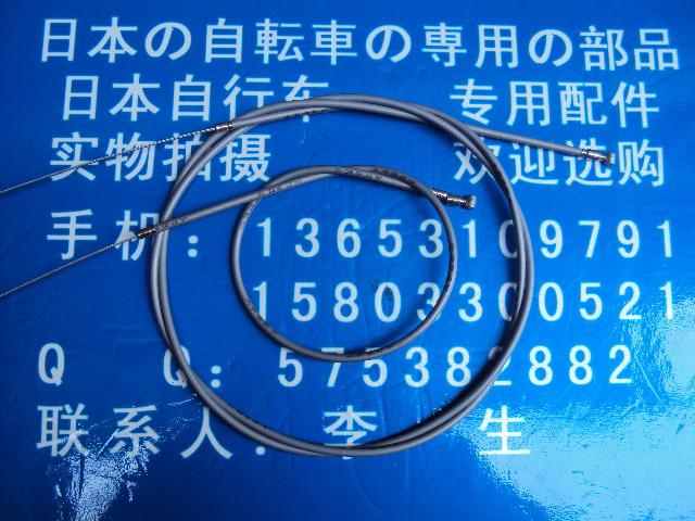 Япония велосипед оригинальные распределения модель 24 дюймовый 26 дюймовый 27 дюймовый велосипед тормозной провод подлинный