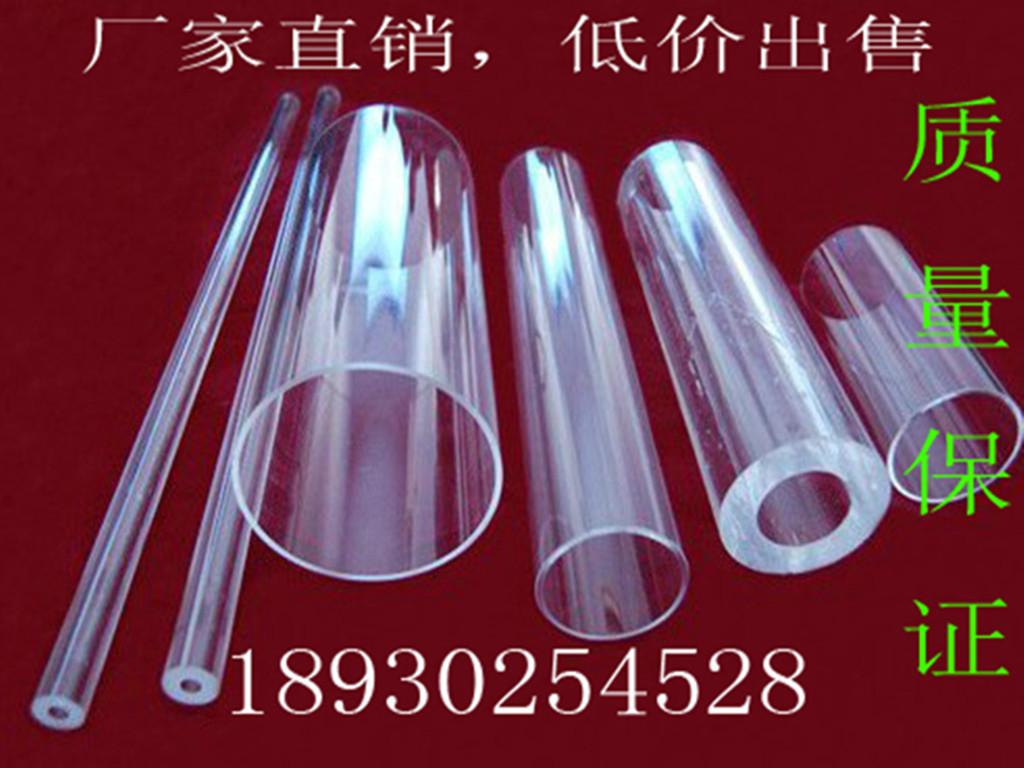 Высокая следующий акрил трубка органическое стекло трубка акрил прозрачный трубка наружный диаметр 2mm-1500mm сейчас в надичии