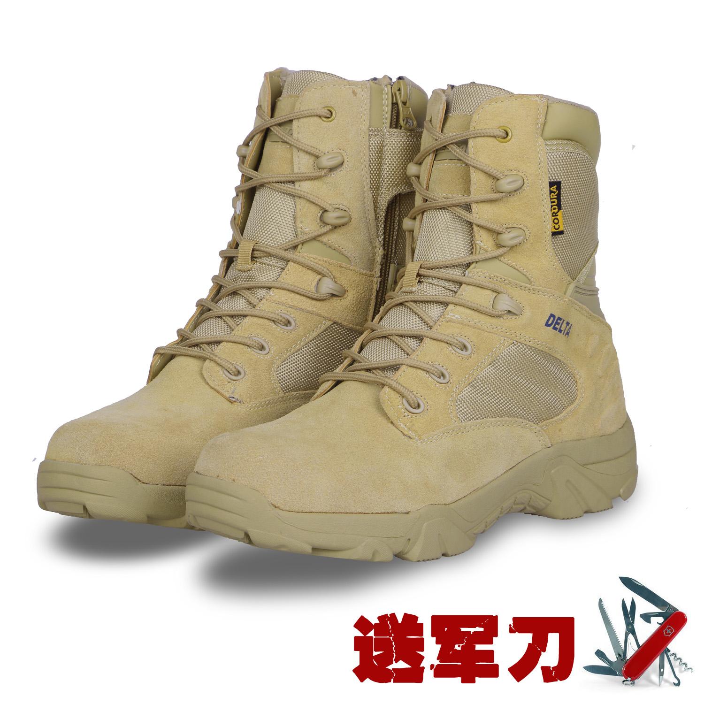 Дельта сапоги пустыне сапоги, чтобы держать в тепле, как морские тактические ботинки мужчины SWAT сапоги коммандос застежка-молния