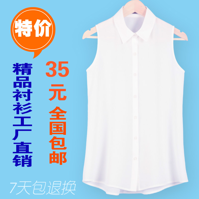 2015 summer new womens sleeveless vest loose chiffon shirt Korean slim bottomed shirt professional lapel