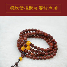 High-quality goods arrange grain lobular rosewood bead bracelet 108 natural light yellow old wax blood amber hand string of amber beads