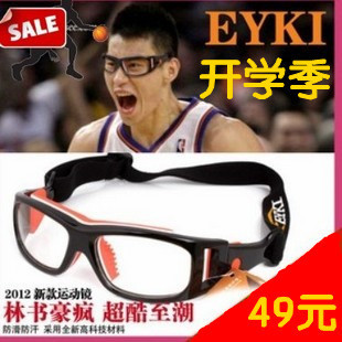 3f585a519637 Sport Glasses For Basketball - Best Glasses Cnapracticetesting.Com 2018