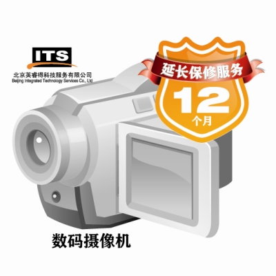 One year extended warranty service for digital cameras [applicable to models priced at 3001-4000 yuan]