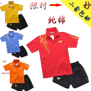 The new butterfly table tennis table tennis clothes suit cotton children s clothing clothes for men and women shirts Table Tennis