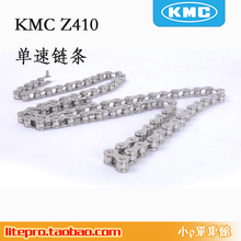Special offer KMC z410 412 with single speed chain modified 412 special chain No sense of tooth top