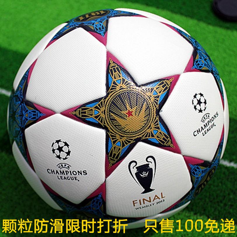 Специальные предложения 90 горячего клея TPU5 Европейский Кубок чемпионов футбол частицы анти скольжения производительностью регулярные 5 футбол лиги