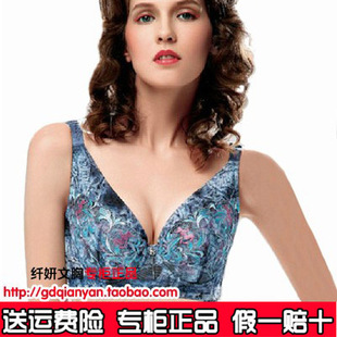 Authentic fiber underwear bra fiber Yan Yan adjustable bra underwear gather chest thin section full cup fiber Yan B8101