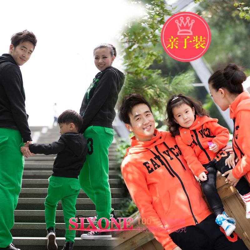 Весело с осенью 2015 для семьи с тремя Корейский молния свитер джемпер спорта для мальчиков