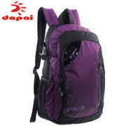 Dapai counters new College men and women wind tide lovers backpack laptop bag travel bag student bags backpacks