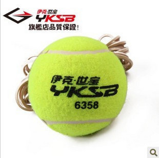 Iqbal Shibao 6358 1 Single loaded advanced training tennis with a line of acrylic market price of 19 yuan