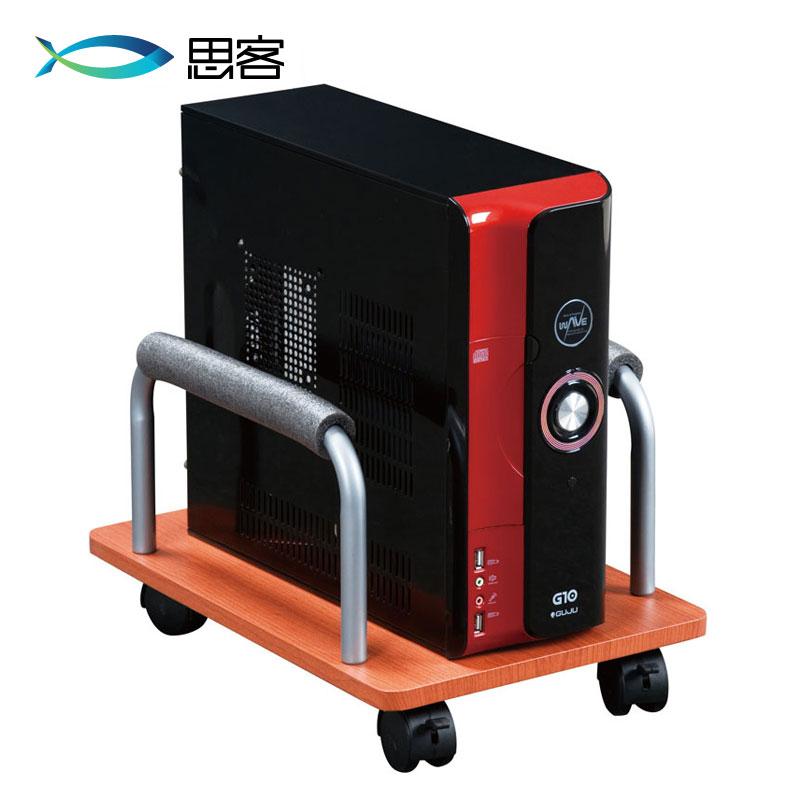 思客 可移動電腦主機托架 滑輪大機箱托 高護欄音箱架子