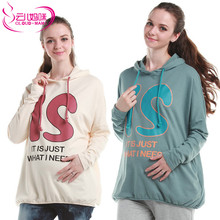 The cloud mommy Han edition long sleeve hooded fleece Spring pregnant women jumper Pregnant women casual wear