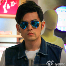 2928a94ebc Jay brand Jay Chou paragraphs with sunglasses authentic 3025 26 sunglasses  for men and women dazzle