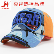Nine month miracle child hat JAMONT private han edition summer baseball cap cap camouflage sun hat