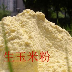 【生杂粮粉】东北玉米粉玉米面500g粗粮东北玉米粉无锡网上粮店