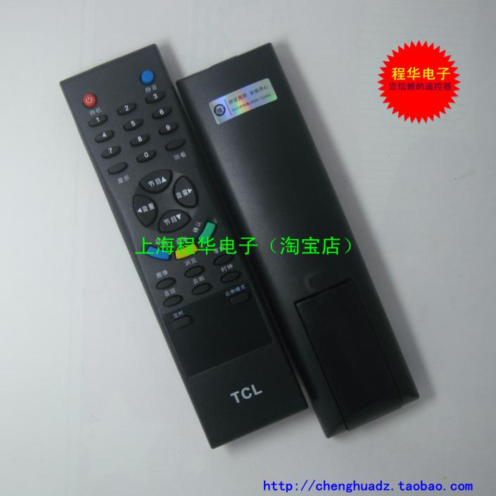 特�rTCL���C�b控器LCD27K73 LCD32K73 LCD20B66 L32E64 L26E64
