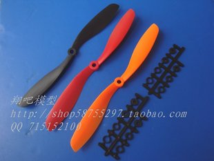 Xiang bar high efficiency multi axis model aircraft dedicated 8 inch reverse paddle 1 Pair 8045