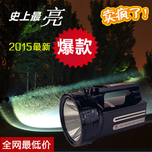 Genuine 30W remote searchlight glare rechargeable waterproof hunting light fishing light flashlight far spotlights spotlight