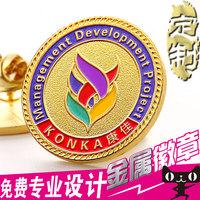 Металл знак стандарт знак производство брошь школа эмблема класс эмблема отдел эмблема медаль годовщина валюта награда глава иностранец