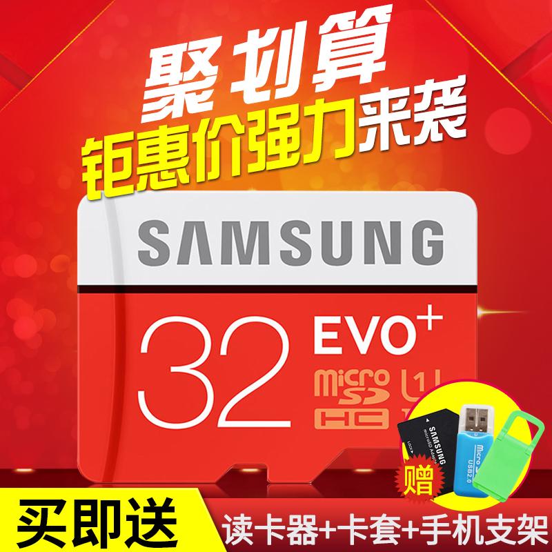 Samsung 32g карты памяти tf huawei мобильный телефон магазин депозит высокоскоростной class10 видеорегистратор для машины общий Micro SD