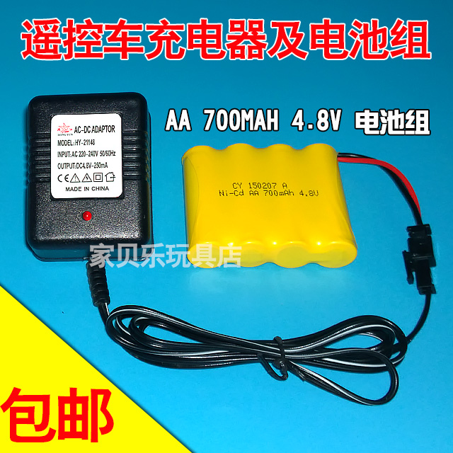 包邮4.8V 700MAh电池电源适配器遥控车充电电池组充电器M型sm插头