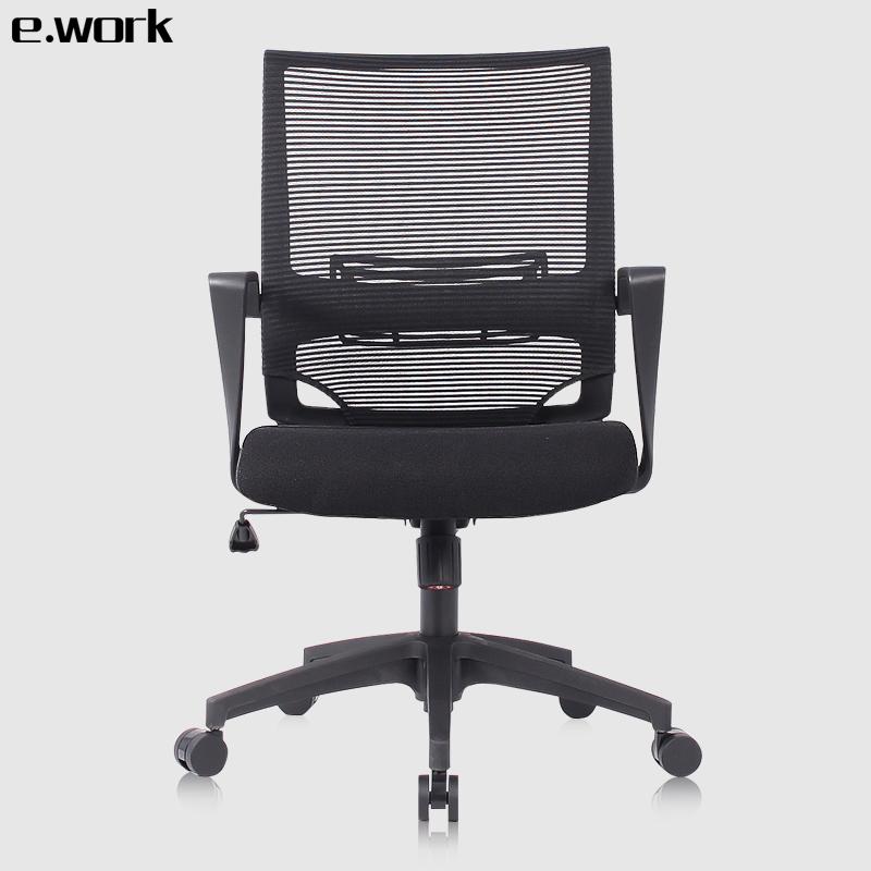 ework電腦椅家用辦公椅多 護腰網椅職員椅人體工學轉椅會議椅
