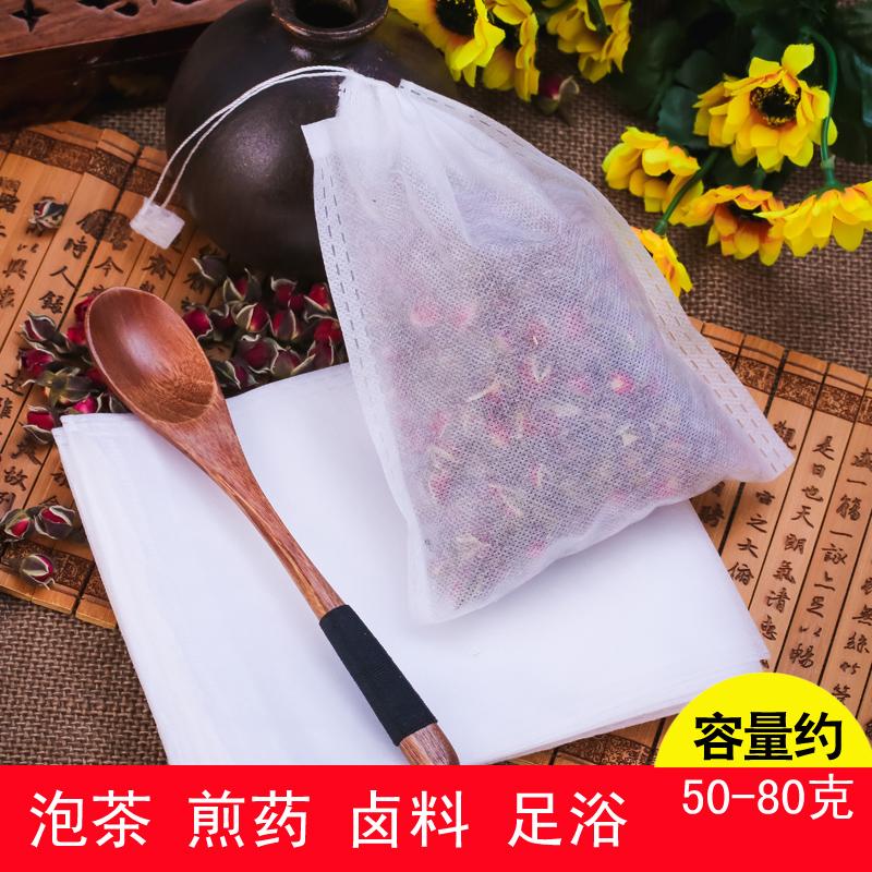 100 лист 13*16 материал упаковки сумка -время тушеное мясо мясо галоген материал упаковки традиционная китайская медицина пакет ладан мешок чай пакет приправа фильтрация мешок