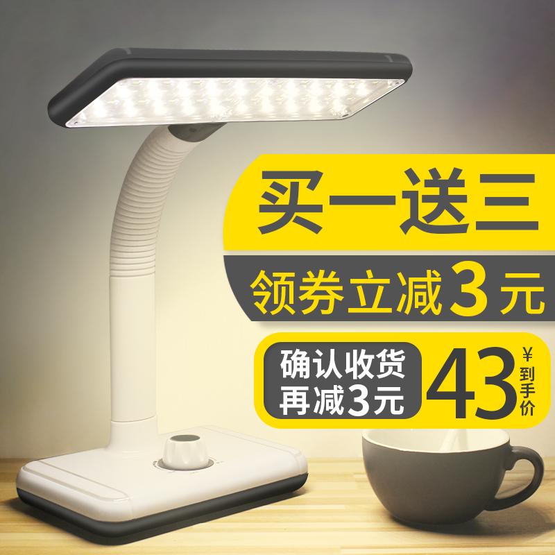 Настольные лампы зарядка изучение студент письменный стол лампа для защиты глаз led маленький стол свет спальня прикроватный энергосберегающие лампы затемнение университет сырье