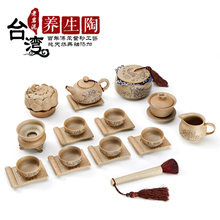 Coagulation xin ge A complete set of tea service suit health pottery coarse pottery lotus Ceramic teapot kung fu tea cups gift box