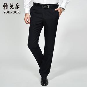Youngor/雅戈尔秋冬新品男士羊毛直筒商务休闲黑色西裤4506
