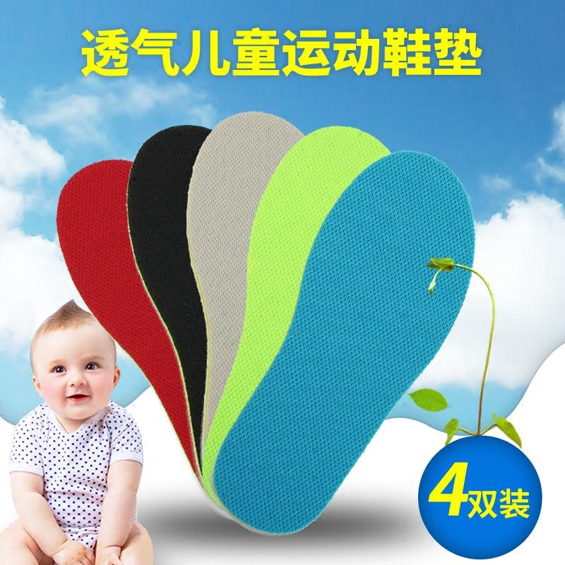 4 двойная упаковка ребенок спортивной обуви подушка мужской и женщины заправила дети ребенок пот воздухопроницаемый затухание анти вонючий можно вырезать
