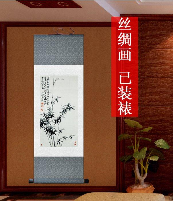 丝绸卷轴画郑板桥竹子国画花鸟画客厅书房装饰挂画字画可来图定制