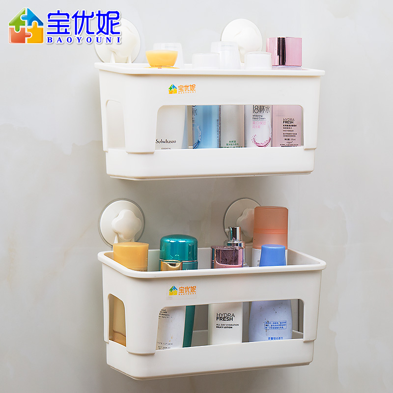 11月30日最新优惠宝优妮吸盘卫生间化妆品收纳架