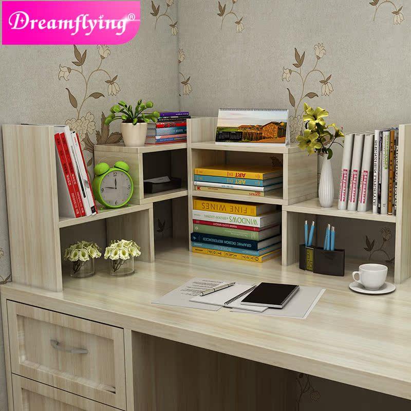 小型 簡約桌上收納書架學生電腦桌辦公書架桌麵置物架簡易書櫃