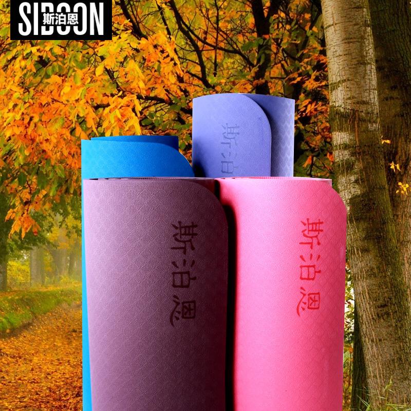 斯泊恩瑜瑜伽墊加厚加長防滑10mmPVC毛扣瑜伽用品正品