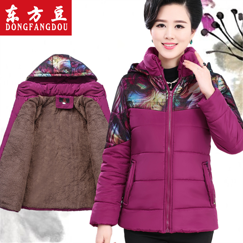 媽媽裝棉衣中老年女裝冬裝棉服短款外套老人上衣大碼加厚羽絨棉襖