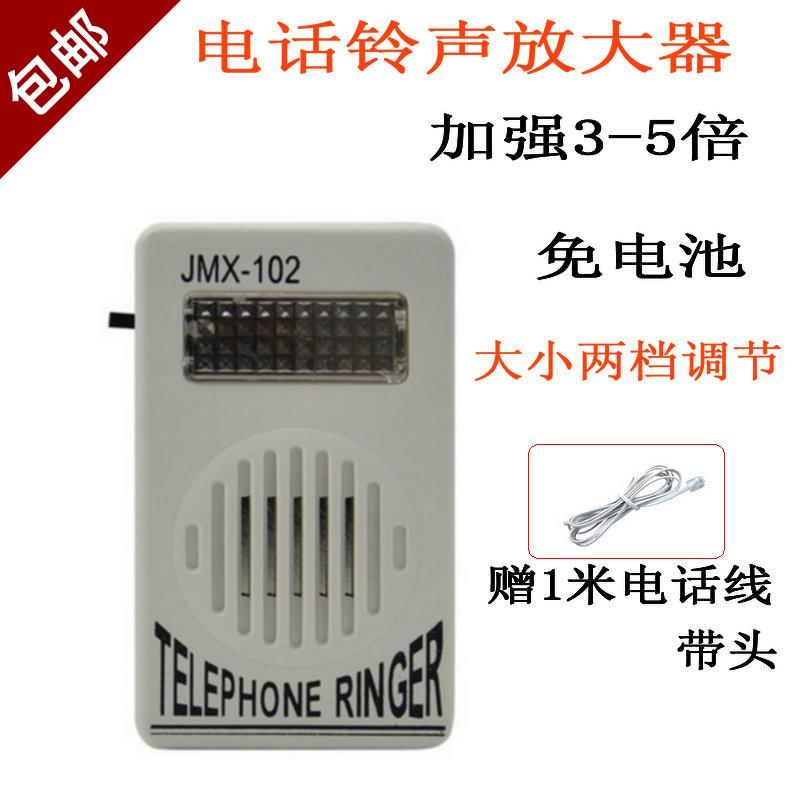 Бесплатная доставка телефон колокол звук помогите кольцо устройство помогите колокол колокол звук увеличить устройство расширять большой устройство большой колокол звук расширять амортизаторы
