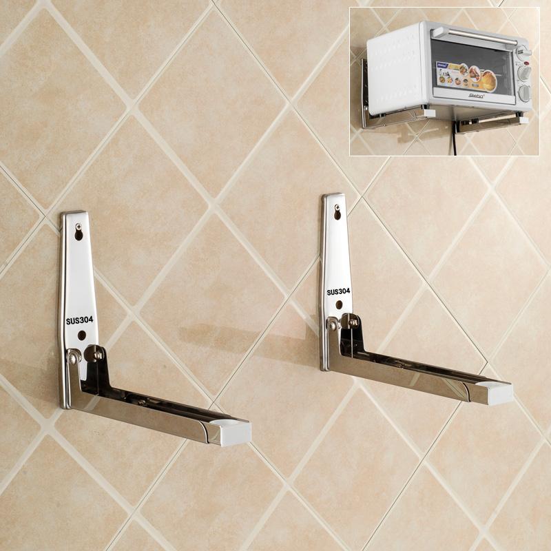 304不鏽鋼微波爐支架 電烤箱對架 伸縮摺疊壁掛架 廚房置物托架