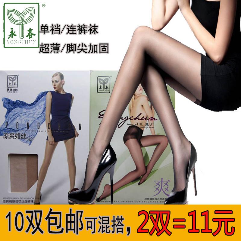 永春6200女士夏季透明细腻超薄不加裆凉爽绢感包芯丝连裤袜丝袜子