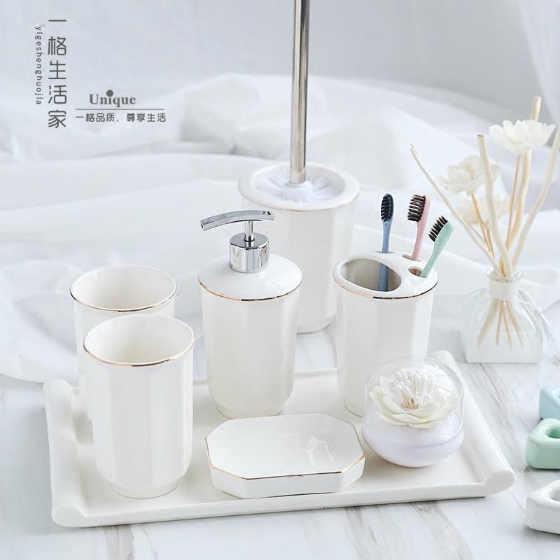 欧式卫浴五件套陶瓷浴室洗漱套装浴室用品四件套装件漱口杯洗漱杯