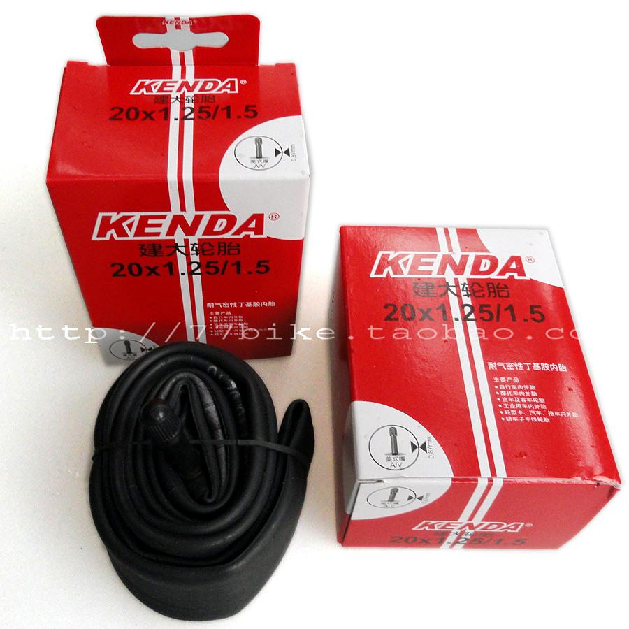 盒装正品KENDA建大内胎14寸16/18/20*1.25/1.5/1.75/1.2美嘴/法嘴