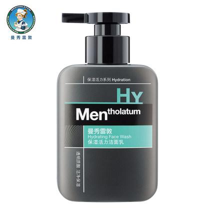 曼秀雷敦保湿活力洁面乳150ml 男士洗面奶温和滋润补水
