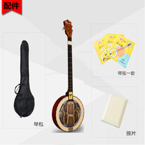 Qin Qin explains musical instrument round piano three strings snake skin folk plucked instrument accompaniment National musical instrument accessories piano bag Three Xuan